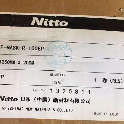 日东保护膜日东SPV-M-6030,HR6030 HR6010
