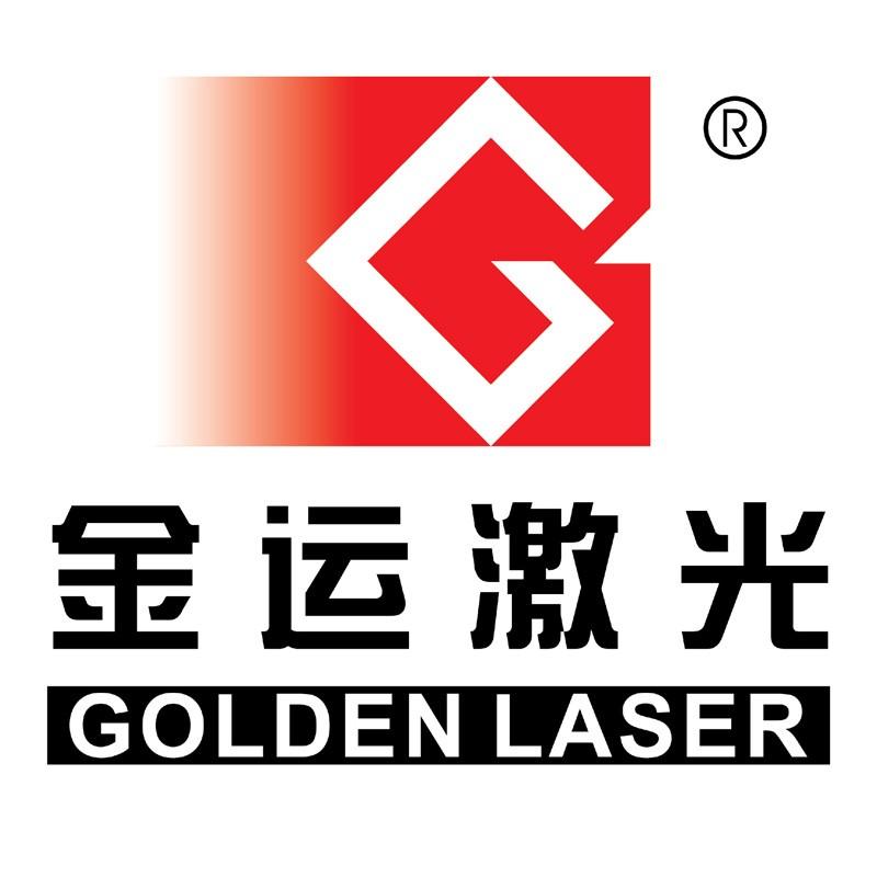 武汉金运激光股份有限公司
