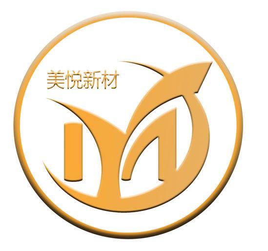 东莞市美悦新材料科技有限公司