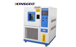 KJ-2091可程式恒温恒湿试验机