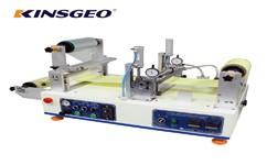 KJ-6018连续式热熔胶涂布贴合实验机