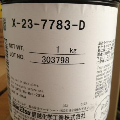 东莞高价求购回收信越散热膏X-23-7783-D