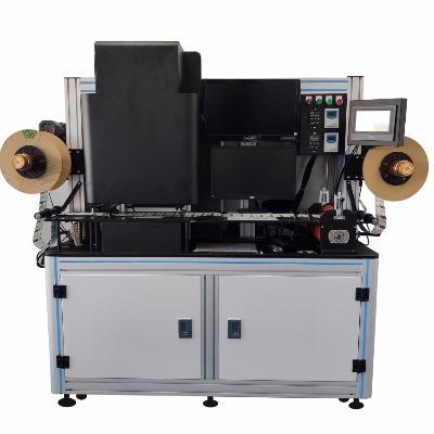 宽幅面欧宝体育竞猜网产品外观检测机