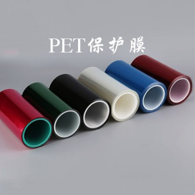 东莞不残胶手机保护膜制程出货PU胶保护膜定制款