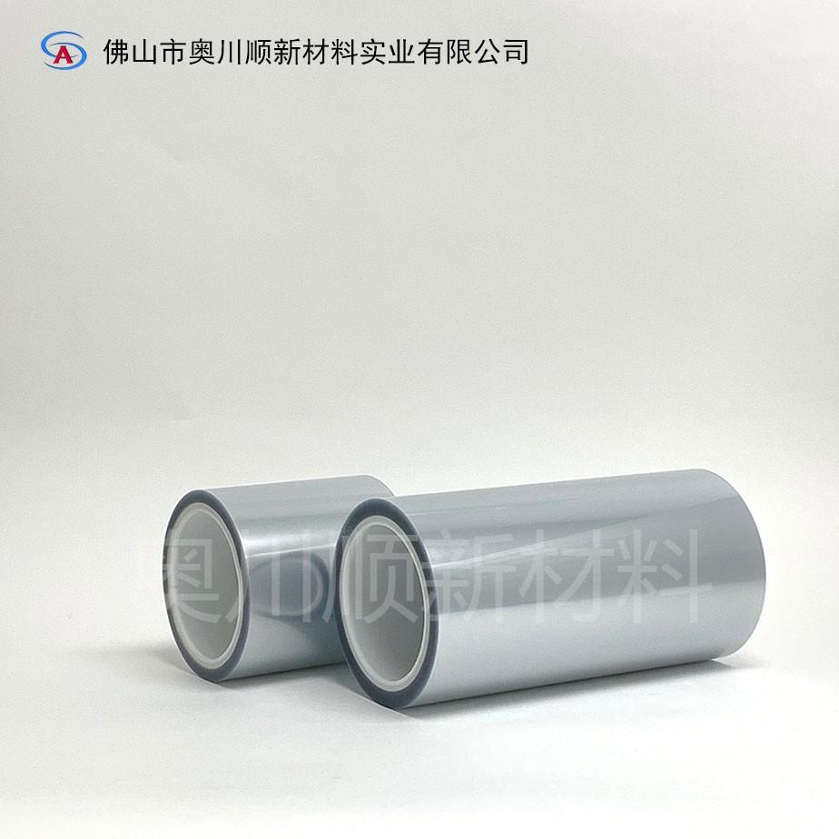 PET抗静电保护膜,免费拿样,产品定制