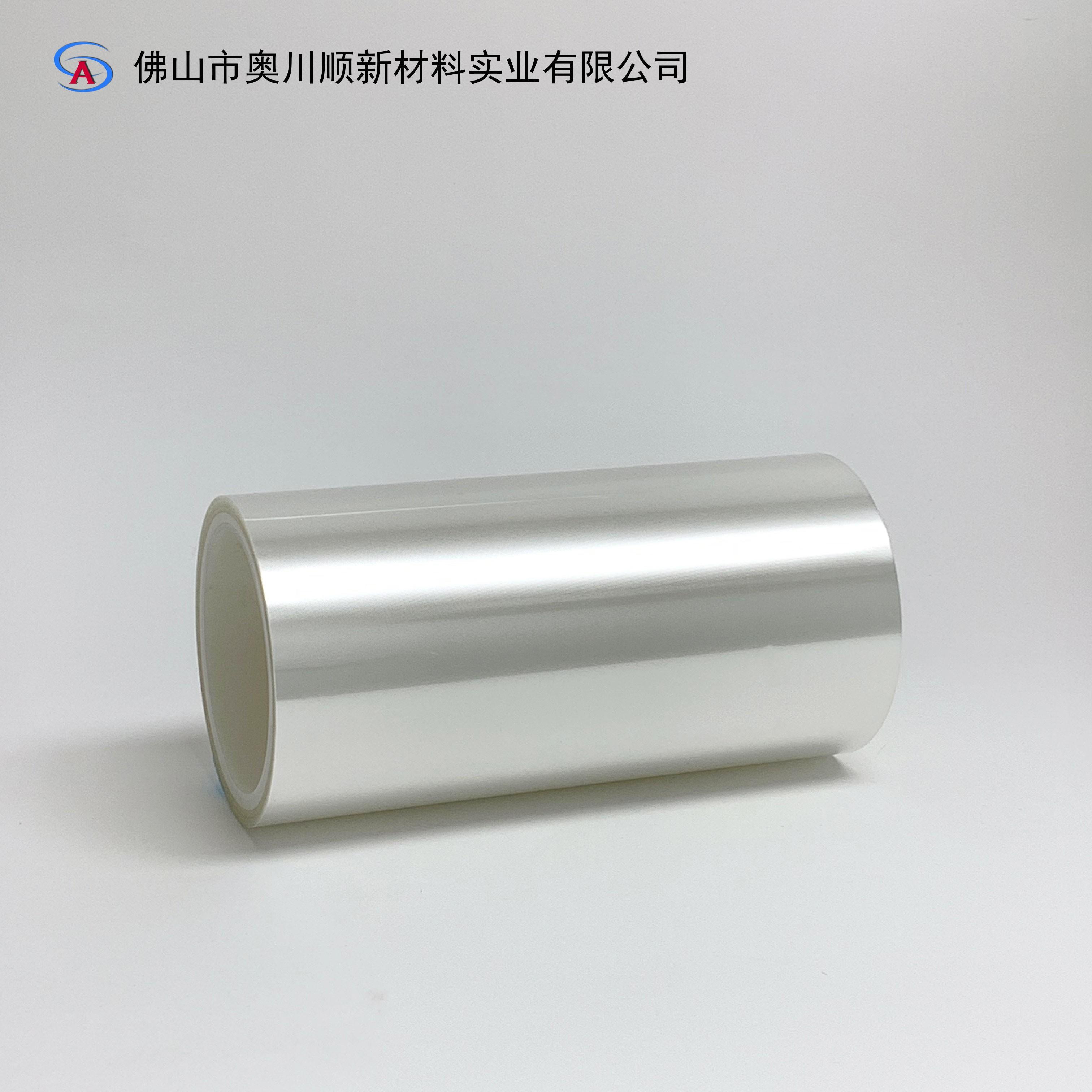 奥川顺新材料丨PET单层硅胶保护膜,保护膜源头厂家定制生产