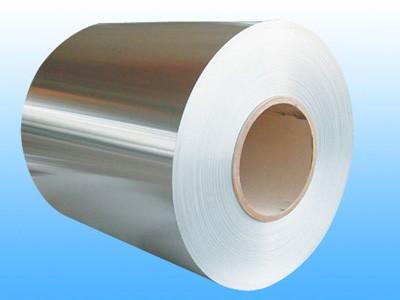 单导铝箔胶带