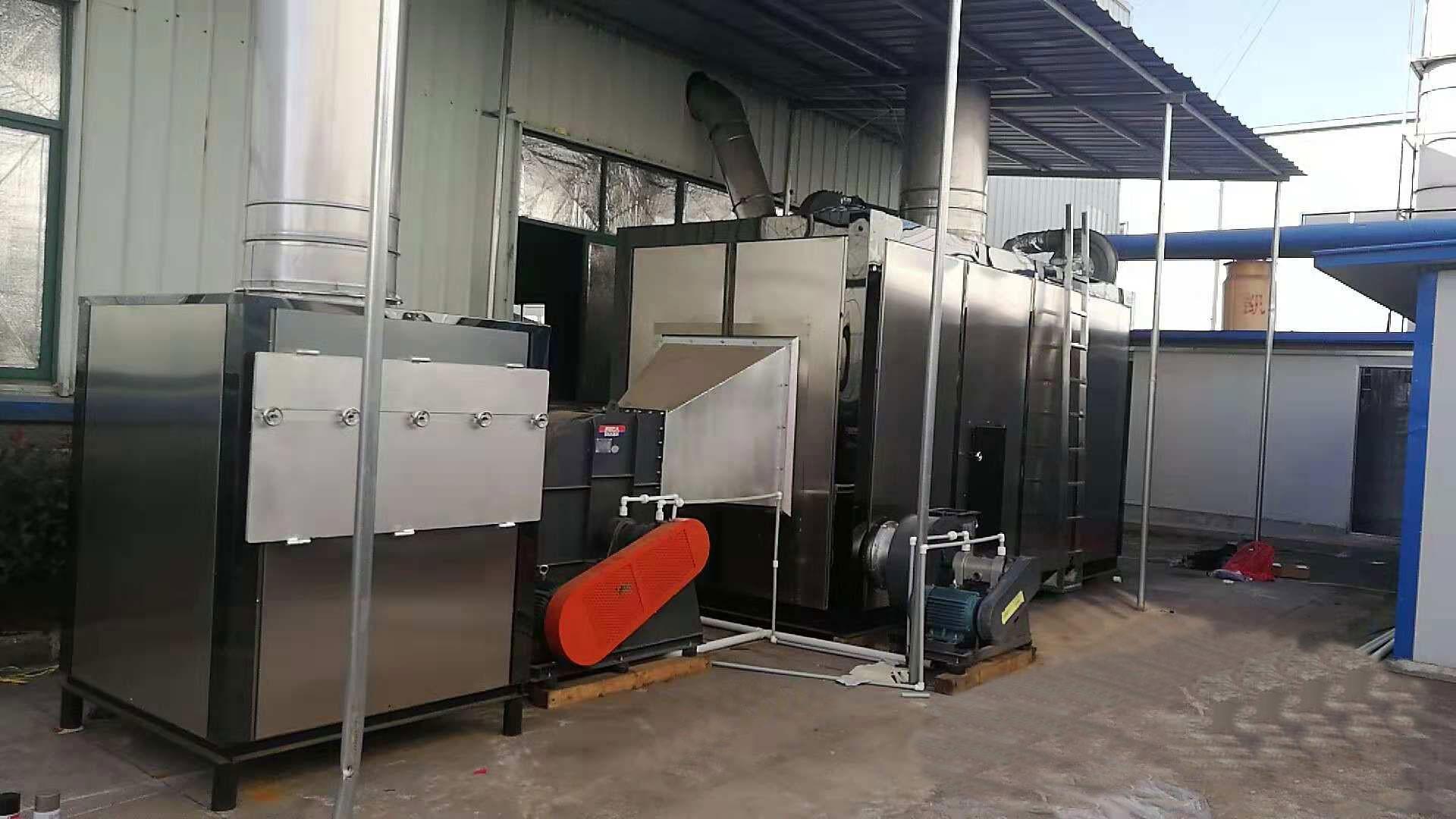 目前涂布行业最好治理有机硅堵塞废气治理方案