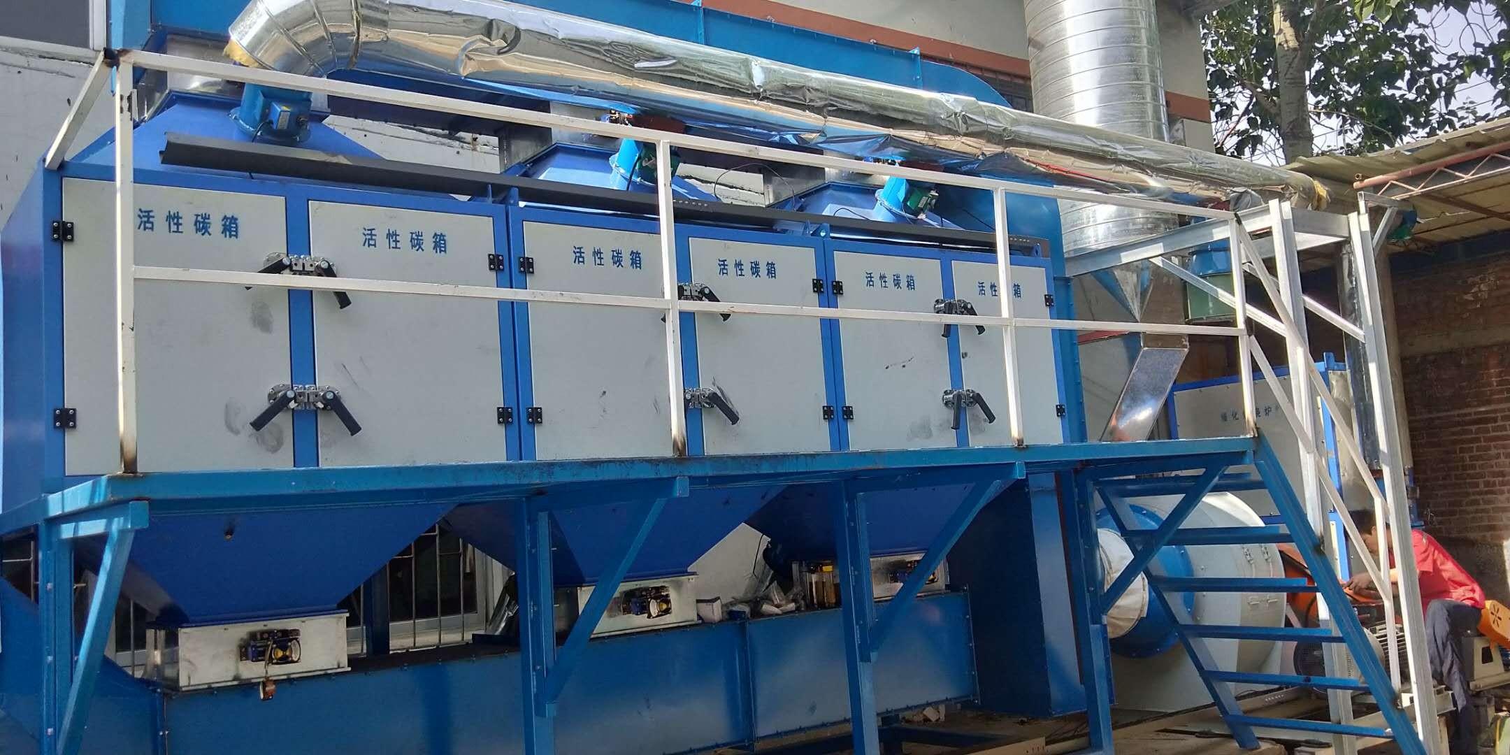 襄樊市工业喷漆房废气处理设备厂家 乐途环保 安全稳定