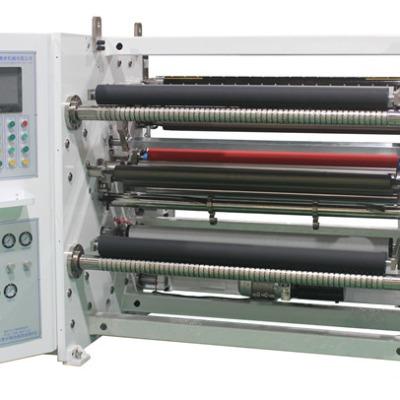 MGX-1350光学膜分条机