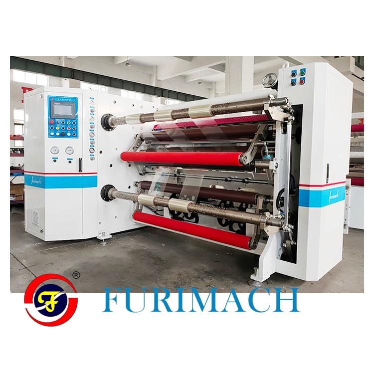 富日 不干胶分条机 纸张分条机 薄膜分条机 双轴自动分条机 6124 厂家供应