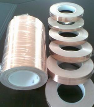 0.03单面双导铜箔胶带