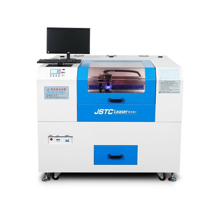 PET LOGO激光切割机/亚克力镜头膜激光切割设备