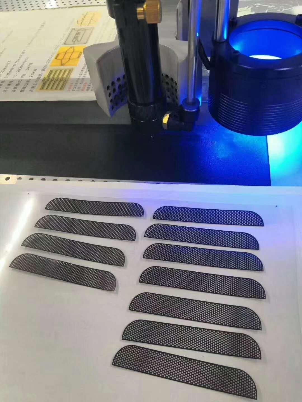 东莞企石CO2激光切割机/防尘网激光切割机