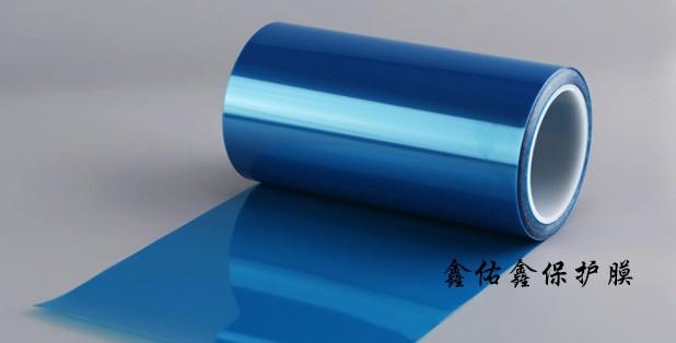 浙江不残胶液晶保护膜不残胶硅胶保护膜定制款