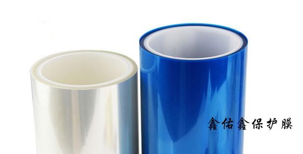 福建不残胶笔记本保护膜低粘PU胶保护膜产地货源