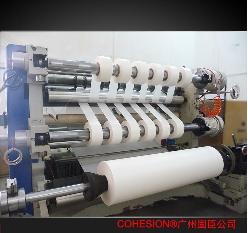 杜邦电气绝缘纸 NOMEX绝缘纸 厂家直销电机绝缘纸品质保障