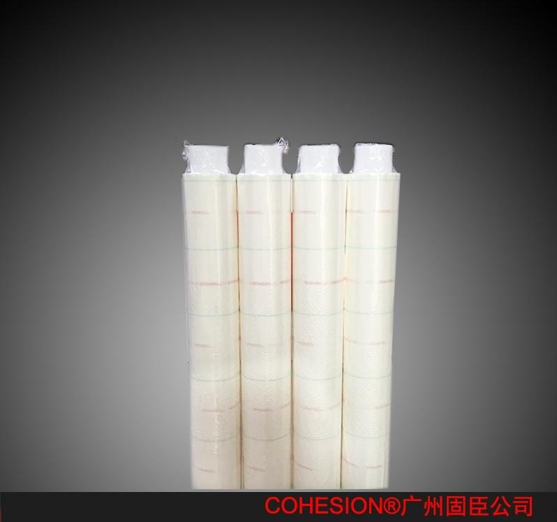 芳纶纸胶带 杜邦胶带 防火阻燃绝缘胶带 电池绝缘纸 电机胶带