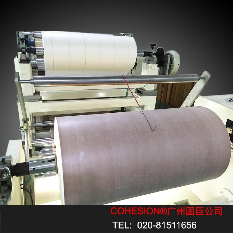 厂家加工定制杜邦复合绝缘纸NHN耐高温绝缘纸