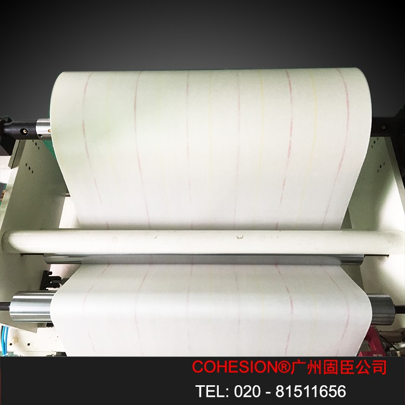 耐高温度绝缘纸nmn绝缘纸厂家供应NMN绝缘纸6640NMN绝缘纸
