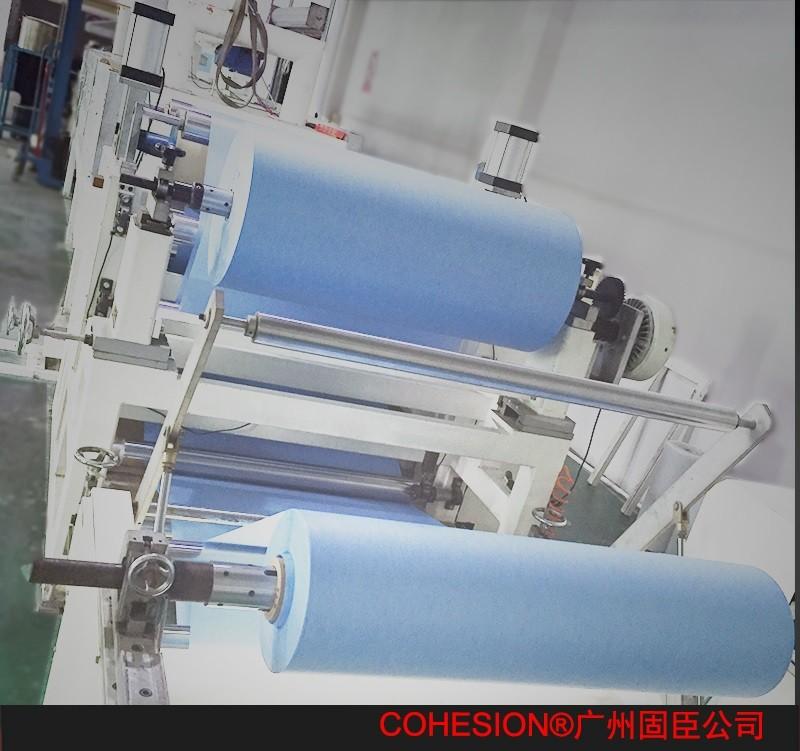 COHESION耐高温绝缘纸复合dmd杜邦绝缘纸防火纤维