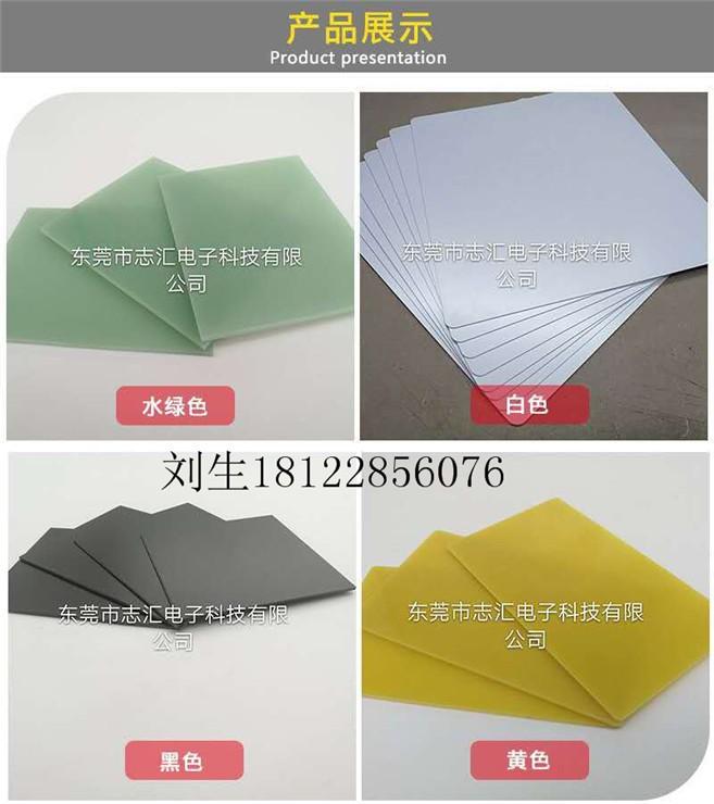 环氧板玻纤板 FR4  EPGC202  G10