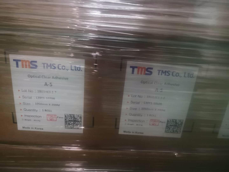 TMS曲面原厂OCA