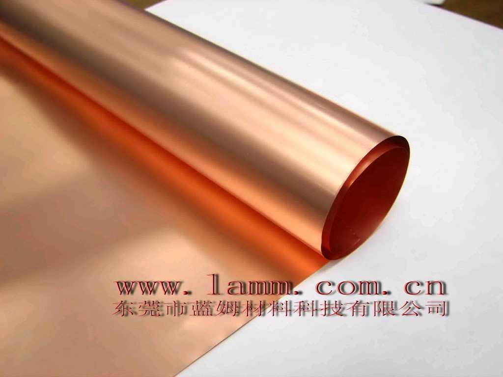 超薄铜塑复合膜