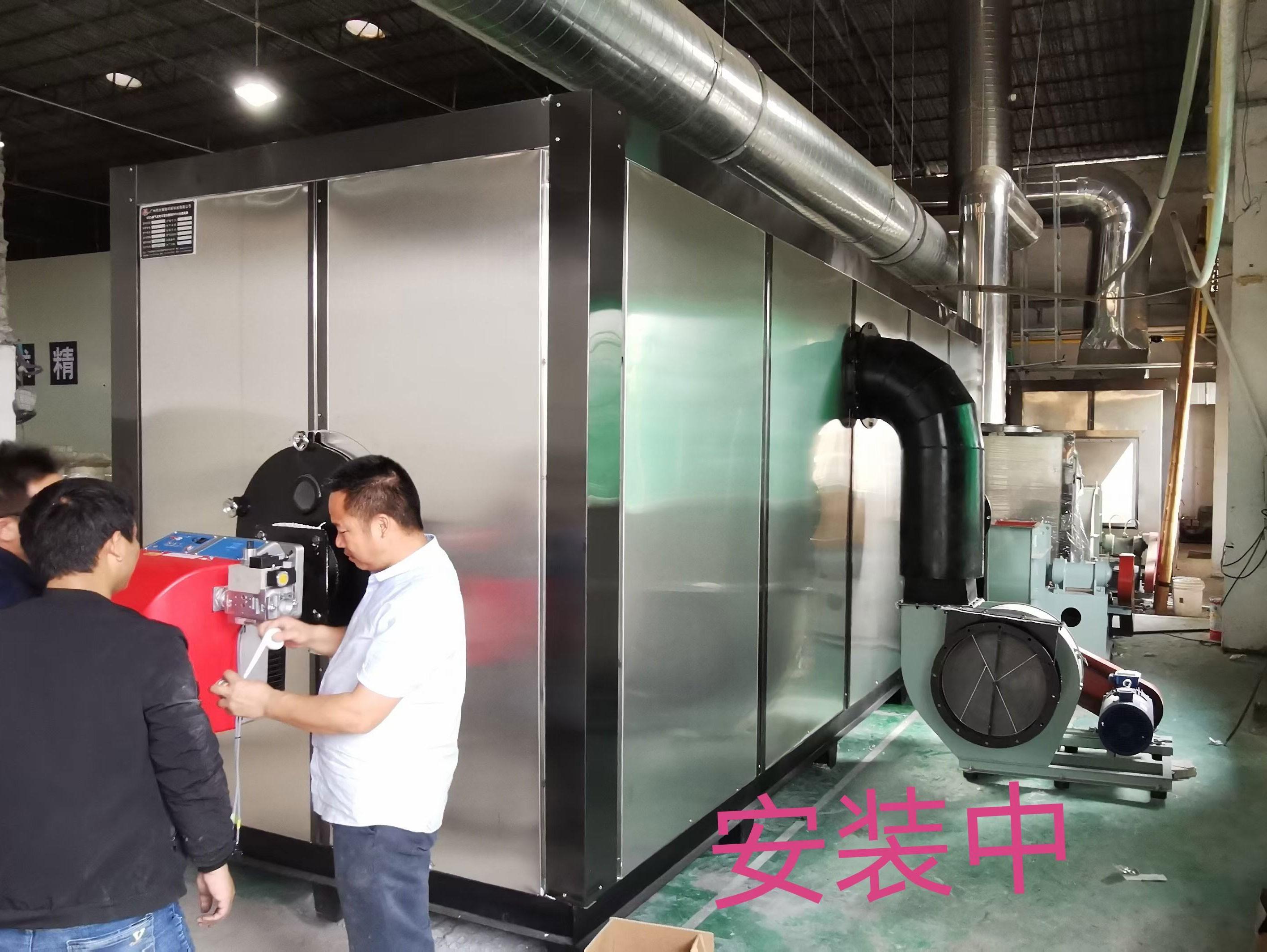 电子线路板废气治理 涂布废气治理 VOCs有机废气治理设备