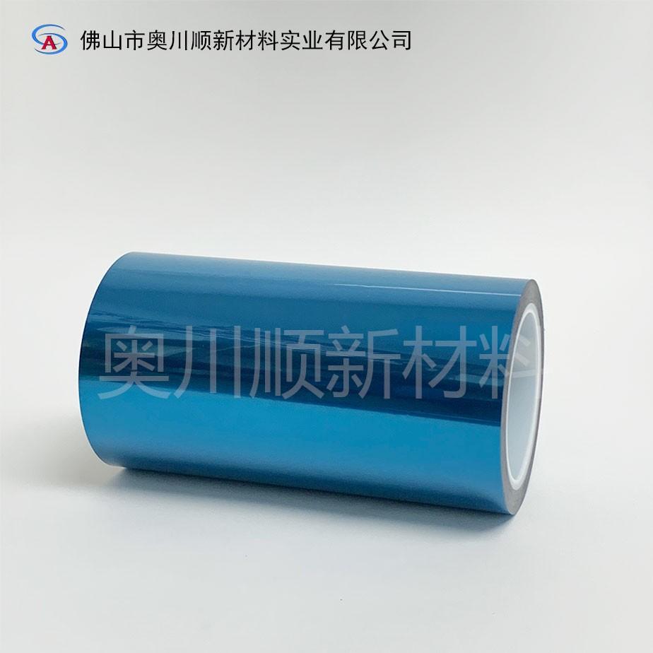 奥川顺新材料丨新能源电池pet保护膜 佛山保护膜厂家