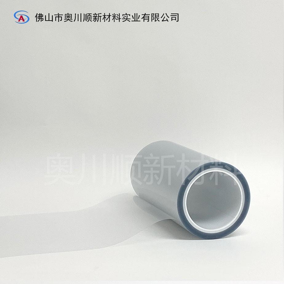 佛山定制保护膜丨pet单双层抗静电保护膜