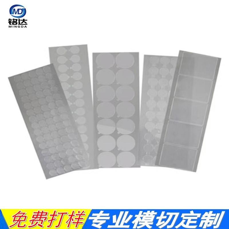 欧宝体育竞猜网pe保护膜自粘防静电透明保护膜PET PVC PE保护膜防尘膜定制