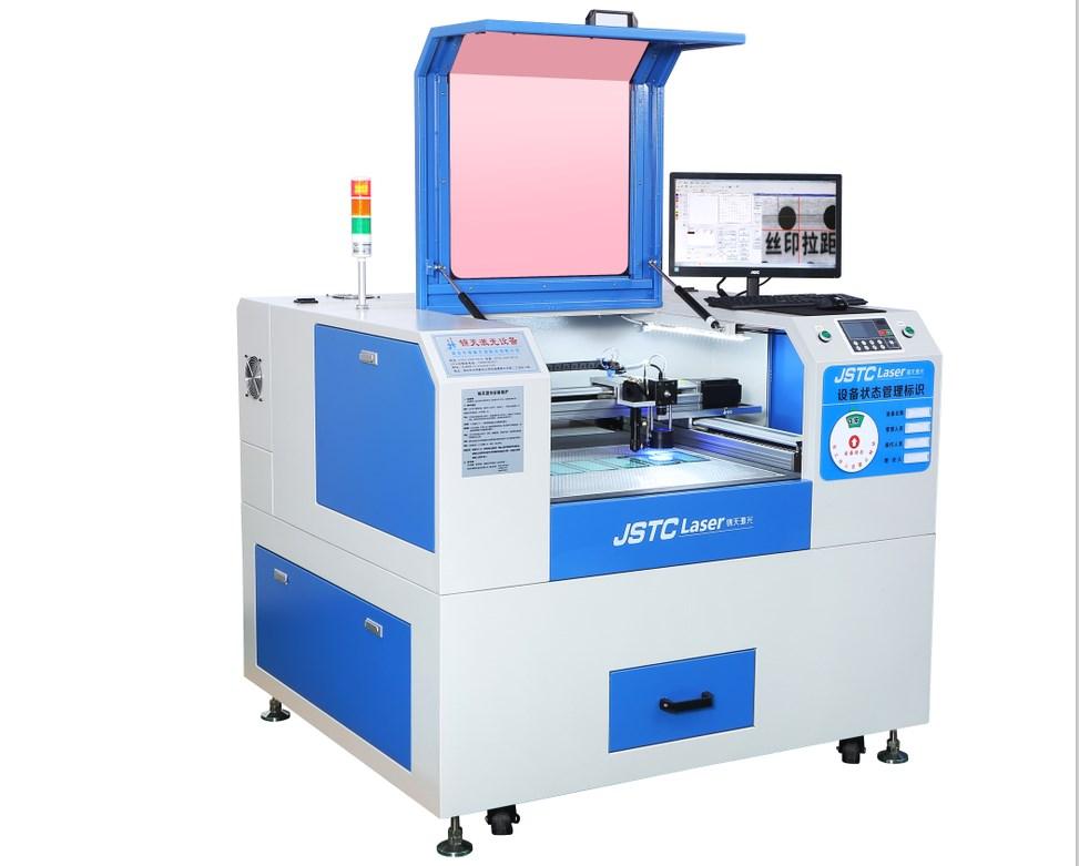 东莞塘厦高精度AG防爆膜/PET LOGO激光切割机