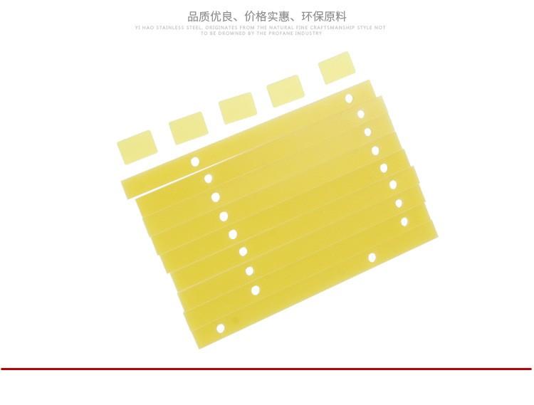 环氧板玻纤板