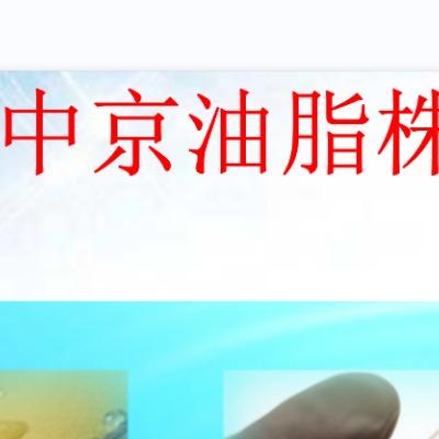 日本水性聚噻吩抗静电液