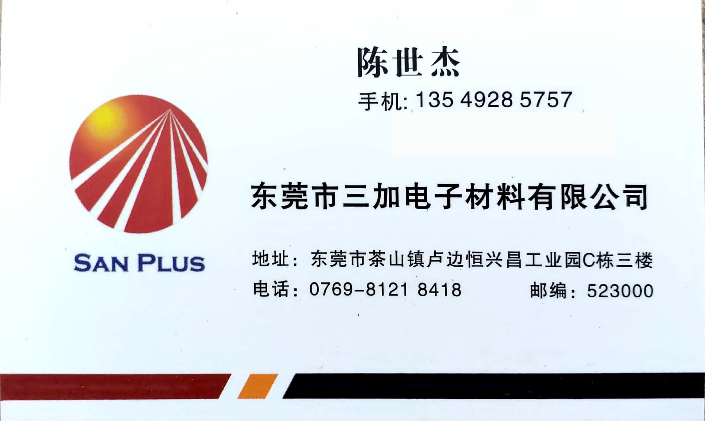 50#PLA双哑双抗包裹膜