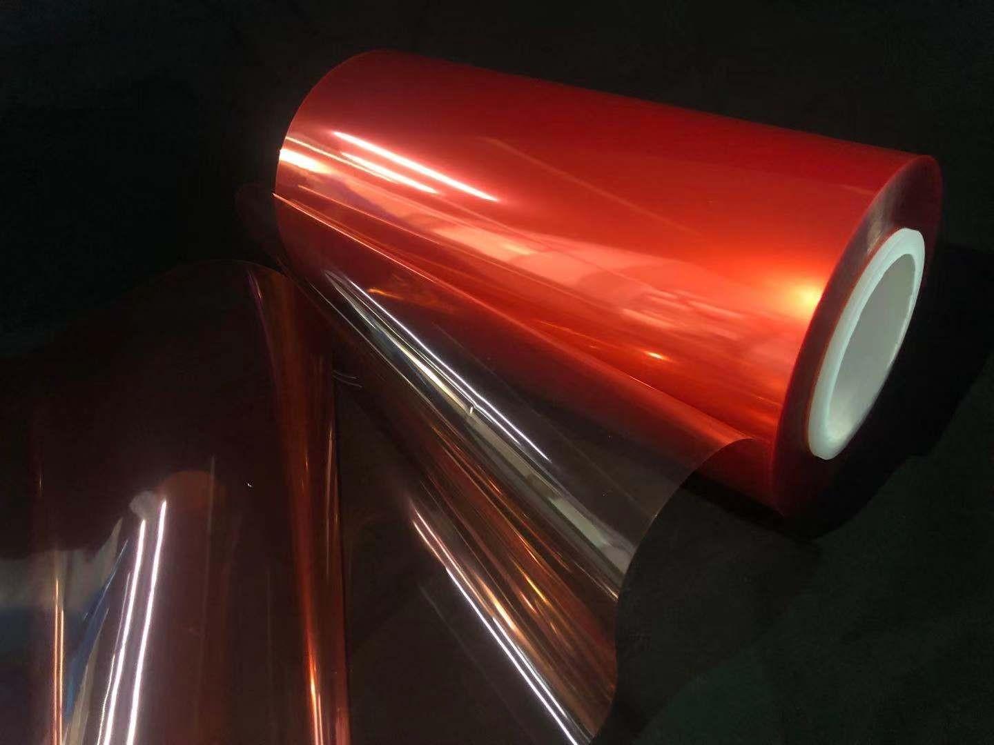 BOPP红色涂布原膜