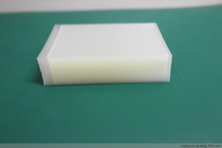 盲孔屏全贴合OCA 光学胶