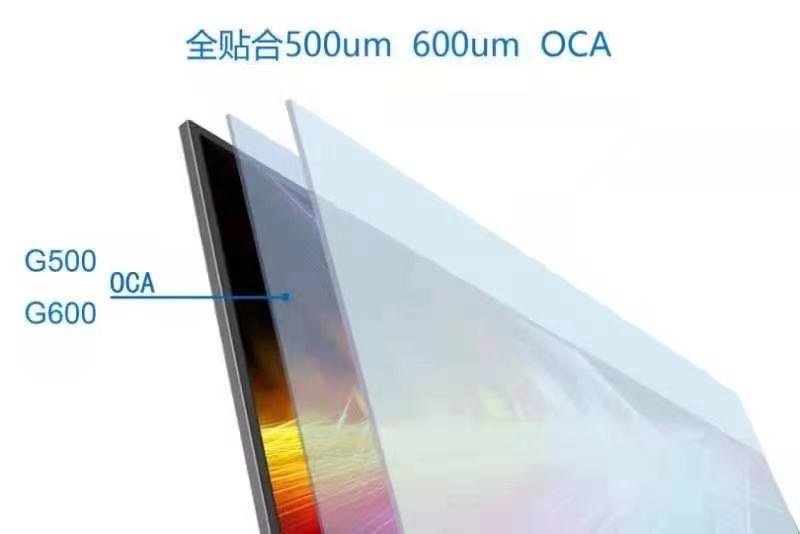 工控屏 大尺寸全贴合OCA光学胶