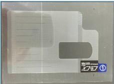 软包锂电池拆卸阻燃薄膜
