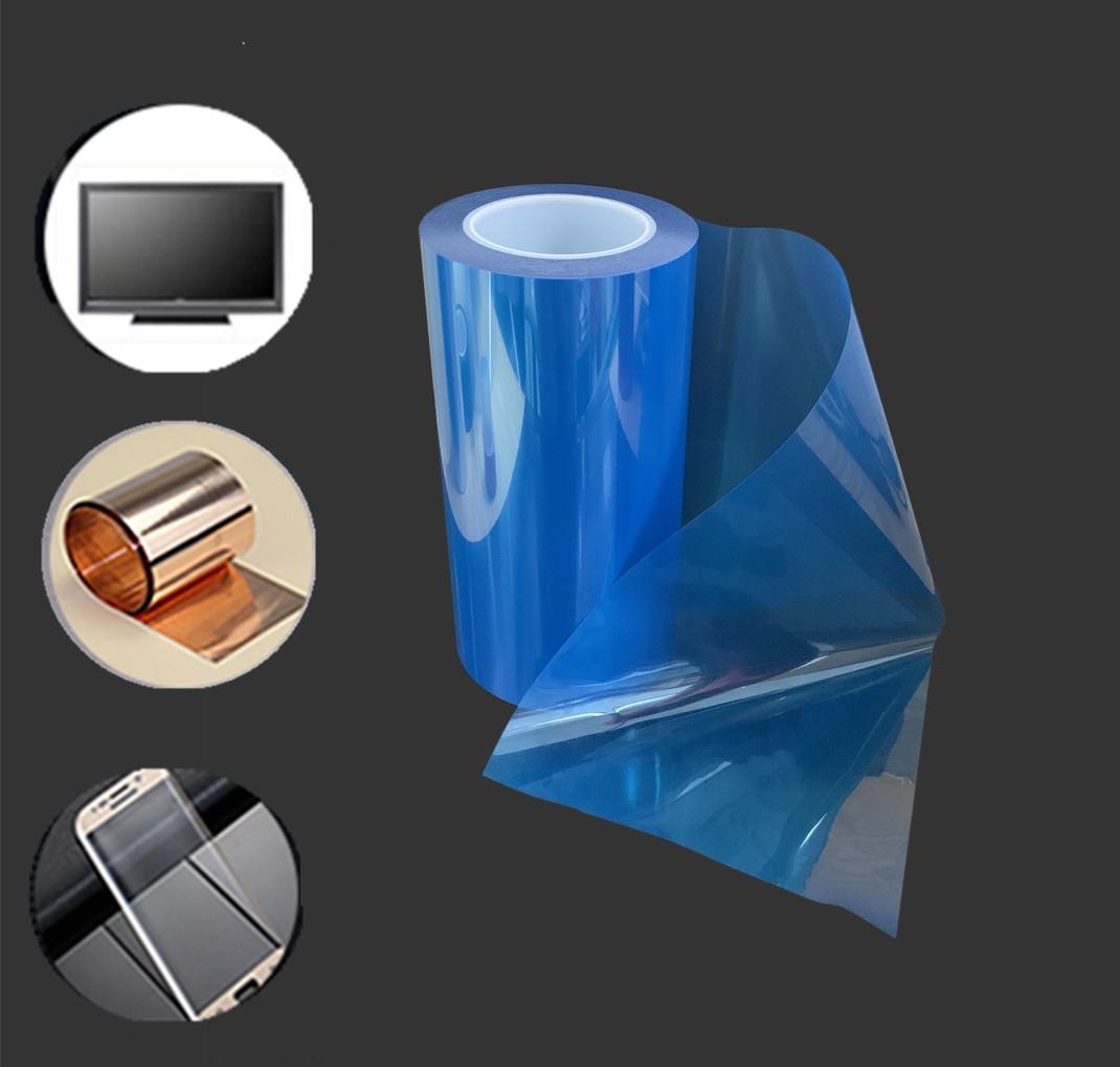 原膜定制薄膜厂家丨pet蓝色表面保护膜pet耐高温石墨烯保护膜