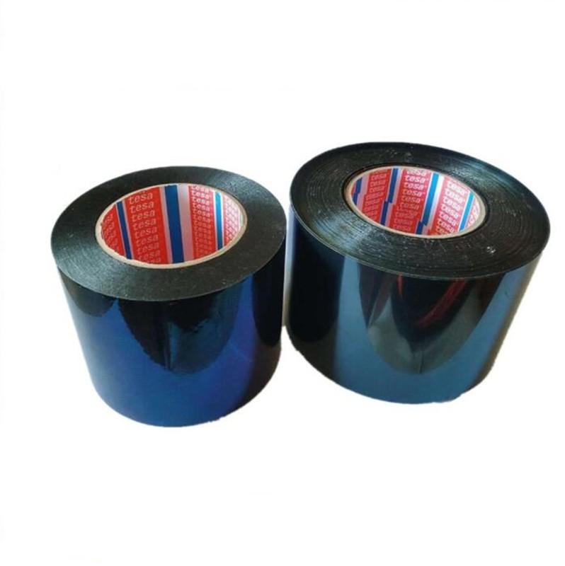 德莎tesa66350极薄的单面胶带PI薄膜基材德莎66350可定制加工分切