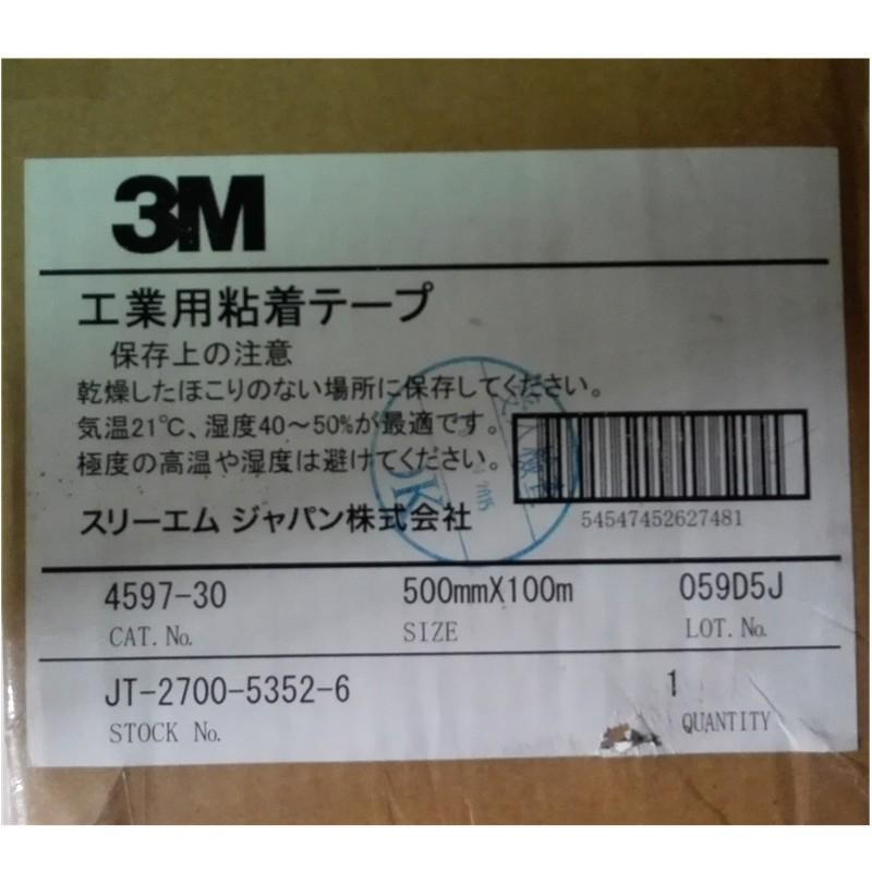3M4603WP-30双面胶带深圳3M代理欧宝体育竞猜网