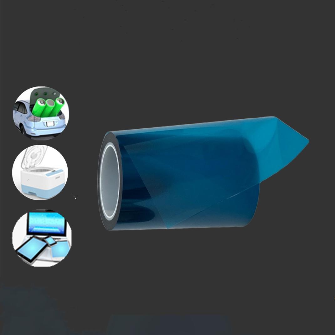 薄膜生产丨定制供应丨pet石墨烯蓝色网纹表面薄膜