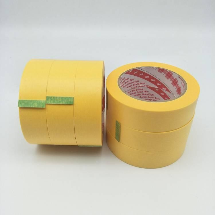 3m244美纹纸胶带*3m美纹纸 黄色 汽车喷漆烤漆耐高温遮蔽胶带