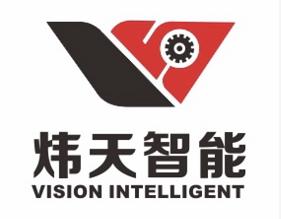 东莞市炜天智能设备有限公司