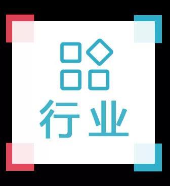 苹果/华为间接供应商万祥科技创业板IPO成功过会