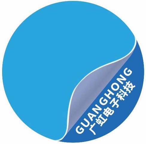 招聘:广虹电子科技有限公司最新招聘职位