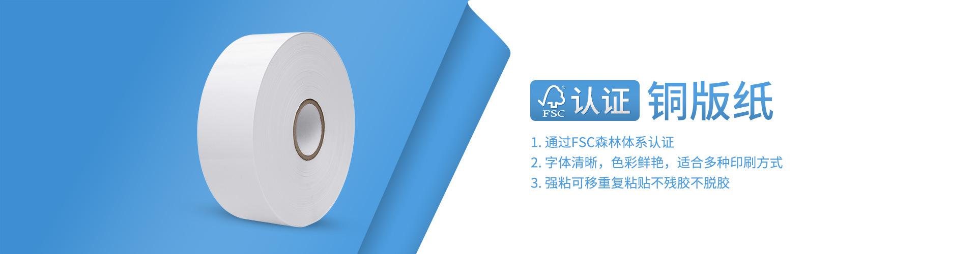 深圳昌茂粘胶新材料有限公司